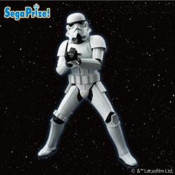 Star Wars - EP. IV A.N.H. - Sega Prize Premium Figure - 1/10 Scale - Stormtrooper