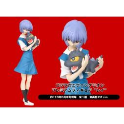 Godzilla Vs Evangelion - Premium Figure - Rei Ayanami & Gojira