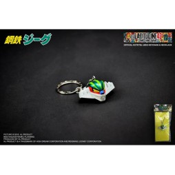 Kotetsu Jeeg - Jeeg Robot D\'Acciaio - Keyring 3D - Resin - Portachiavi - Testa Jeeg 3D - Resina