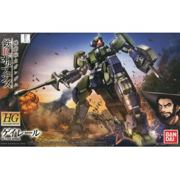 HG IRON-BLOODED ORPHANS 026 - GEIRAIL 1/144