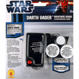Star Wars - Cosplay - Breathing Device - Darth Vader