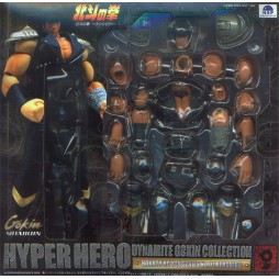Fist Of The North Star - Hokuto No Ken - Hyper Hero Dynamite Alloy Collection - Hokuto No Ken series N°1 - Kenshiro