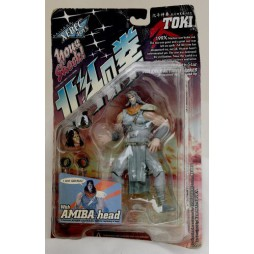 Fist Of The North Star - Hokuto No Ken - Xebec Kayodo 199X Series - Toki With Additional Amiba Head