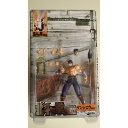 Fist Of The North Star - Hokuto No Ken - Xebec Kayodo 200X Series - Kenshiro
