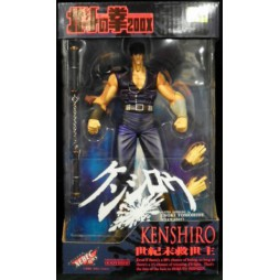 Fist Of The North Star - Hokuto No Ken - Xebec Kayodo 200X Series - Kenshiro Blue Jacket