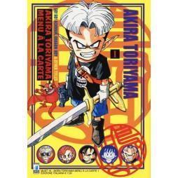 Akira Toriyama - MENU A\' LA CARTE - Vol.1
