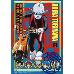 Akira Toriyama - MENU A\' LA CARTE - Vol.2