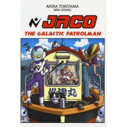 Akira Toriyama - JACO THE GALACTIC PATROLMAN - LIMITED Edition