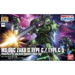HG Gundam The Origin 016 - MS-06-C/Type C-5 Zaku II Principality Of Zeon MASS-PRODUCED MOBILE SUIT 1/144