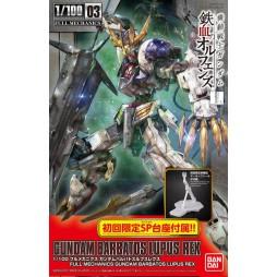 Gundam 1/100 03 - FULL MECHANICS GUNDAM BARBATOS LUPUS REX New Limited Iron-Blooded Orphans