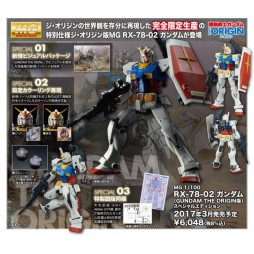 MG Master Grade - RX-78-2 Gundam The Origin - E.F.S.F. Prototype Close-Combat Mobile Suit Spec. Edition 1/100