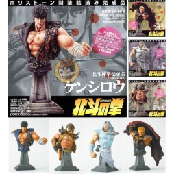 Fist Of The North Star - Hokuto No Ken - HOKUTO - DIORAMA COMPONIBILE - Kenshiro BUST - 2nd Color Edition