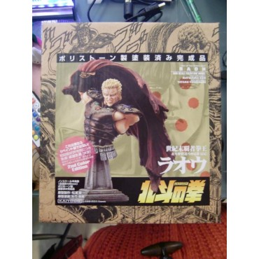 Fist Of The North Star - Hokuto No Ken - HOKUTO - DIORAMA COMPONIBILE - Raoh (Raul) BUST - 2nd Color Edition