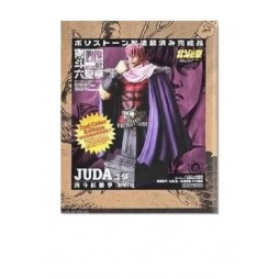 Fist Of The North Star - Hokuto No Ken - NANTO - DIORAMA COMPONIBILE - 02 Juda - 2nd Color Edition