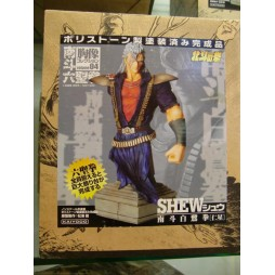 Fist Of The North Star - Hokuto No Ken - NANTO - DIORAMA COMPONIBILE - 04 Shew - Prima Edizione