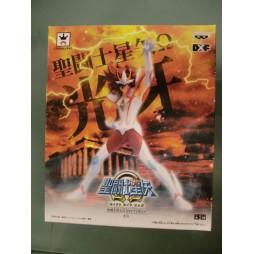 Saint Seiya - Omega - DXF Figure - Pegasus Kouga