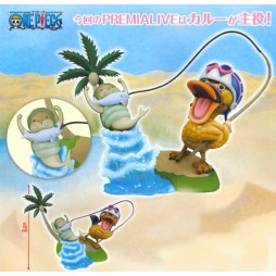 One Piece - Premialive Figure - Carue in Oasis