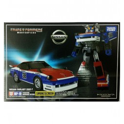 Masterpiece MP-19 Smokescreen + Coin