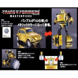 Masterpiece MP-21 Bumblebee G2 Color Vers.