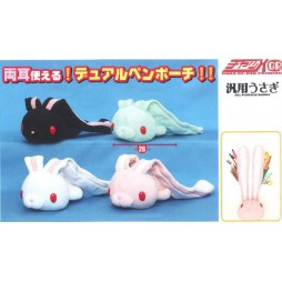 Gloomy Plush - Gloomy All Purpose Rabbit SET da 4 - Peluche 26 cm