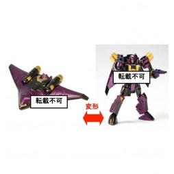 GT-20 Ratbat Generation Transformers
