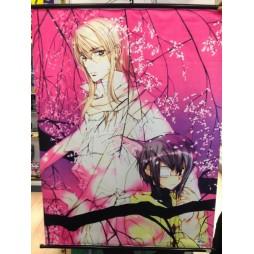 Loveless - Poster - Wall Scroll in Stoffa - Agatsuma Soubi e Aoyagi Ritsuka