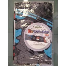 Pokemon - Pocket Monsters - Asciugamano - Reshiram Zekrom - Nero/Pocket Ball