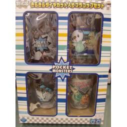 Pokemon - Pocket Monsters - SET Bicchieri Plastica - Ver. B