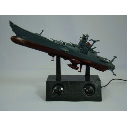 Space Battleship Yamato - Scaled Model/iPod Speaker