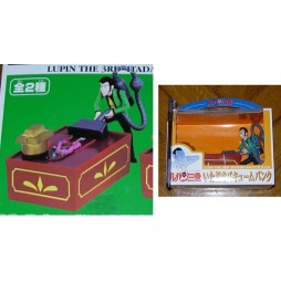 Lupin The 3rd - Lupin III - Coin Bank - Lupin III Vacuum Bank