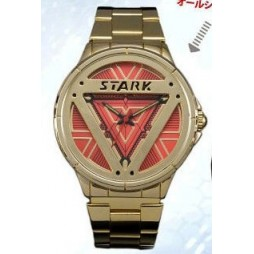 Marvel Comics - Iron Man 3 - Wrist Watch - Mark 42