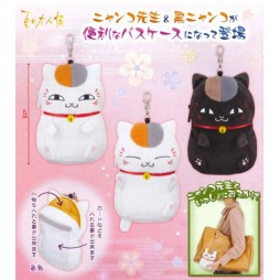 Natsume\'s Book Of Friends Plush - Portacellulare Peluche - Nyanko - SET 14 cm