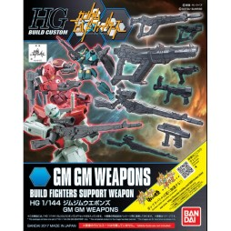 HG BUILD CUSTOM 030 - Gunpla Mafia\'s Mobile Suit GM/GM Support Weapon Kit - GM/GM Weapons 1/144