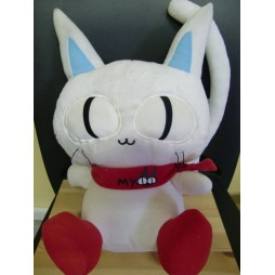 Secret Garden Plush - Myoo BIANCO - Peluche 35 cm