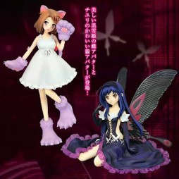 Accel World - Avatar figure - SET