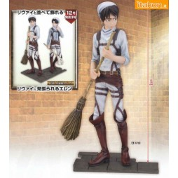 Attack on Titan - L\'Attacco dei Giganti - Eren Jaeger Cleaning Vers.