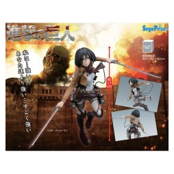 Attack on Titan - L\'Attacco dei Giganti - Mikasa PM Figure