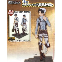 Attack on Titan - L\'Attacco dei Giganti - Osoji Levi Cleaning Vers.