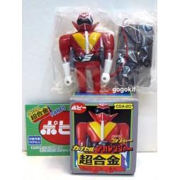 Bandai Popy Chogokin - Capsule Part 5 Gashapon Set of 4 - CGA-20 Goranger AkaRanger