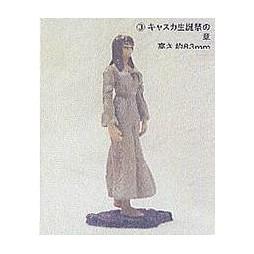 Berserk - Art of War Mini Serie Figure Set Vol.2 - Casca - Loose