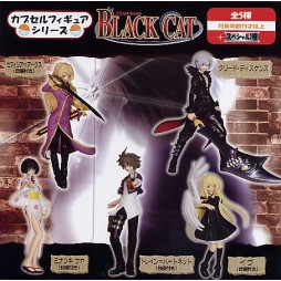 Black Cat Special - Gashapon Set - Complete 5 Figure SET + Secret Special