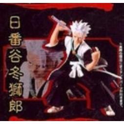 Bleach - Styling Characters Part 1 - Set of 4 Figure Bandai - Toshiro Hitsugaya - Loose