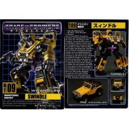 BT - 09 Swindle jeep YELLOW