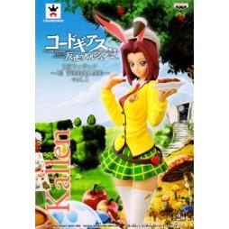 Code Geass In Wonderland Vol.1 - Kallen Kozuki Bianconiglio
