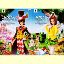 Code Geass In Wonderland Vol.1 - Set da 2