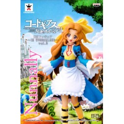 Code Geass In Wonderland Vol.2 - Nunnally Alice