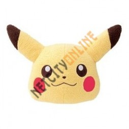 Pokemon Plush - I Love Pikachu Head Plush - Peuche Cuscino