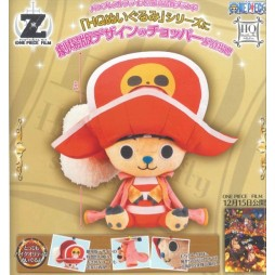 One Piece Plush - Child Chopper Film Z - Peluche 32 cm