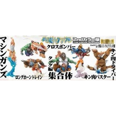 Ultimate Muscle Kinnikuman Tag Team - 2nd version - box
