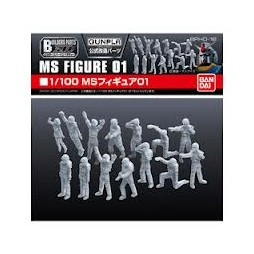 Bandai - Plastic Kit - BUILDERS PARTS HD MS FIGURE 01 1/100